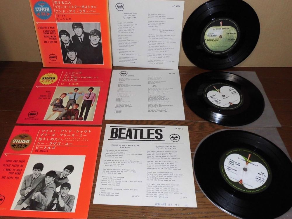 Lot Beatles Japan press
