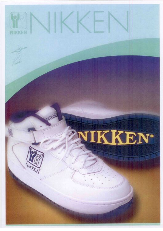 Nikken shoes reduce your weight!