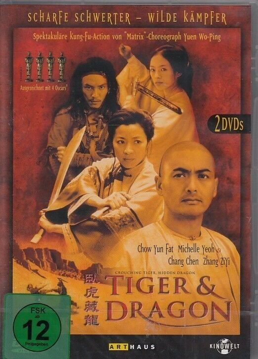 DVD - Crouching Tiger Hidden Dragon