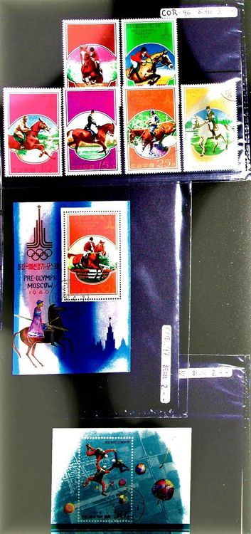 COREE DU NORD TIMBRES OBLITERES/S644