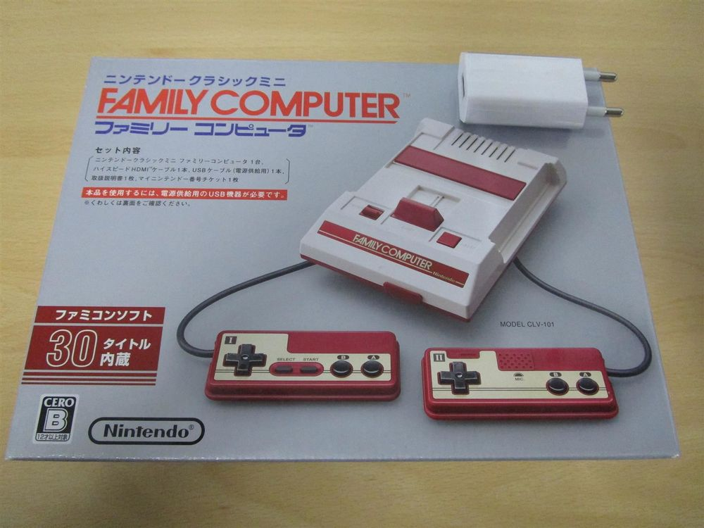 Nintendo Famicom Mini Konsole + 30 Games