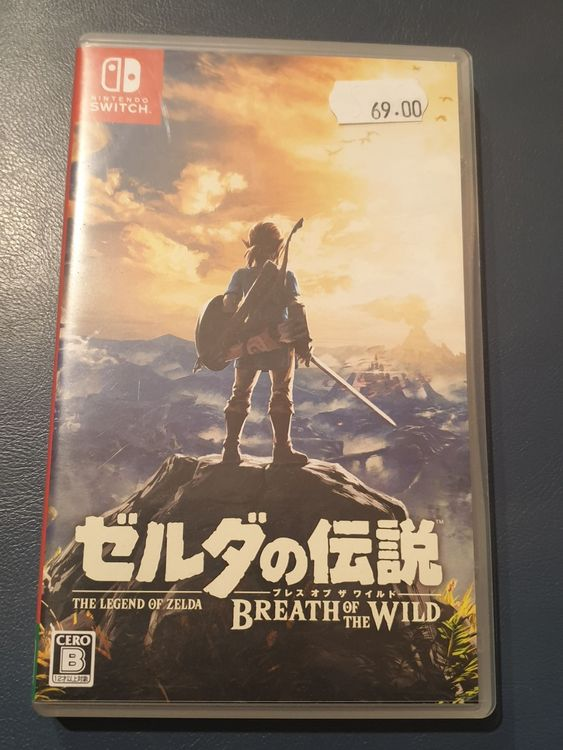 Legend of Zelda: Breath of the Wild JP