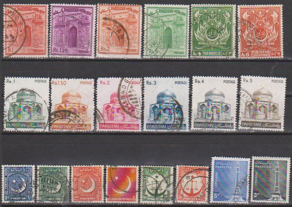 Timbres Pakistan - Briefmarken Pakistan