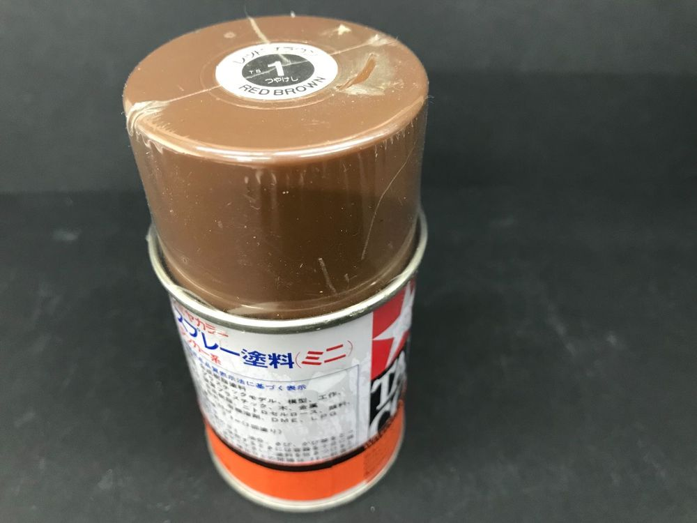 Tamiya Farb Spray TS-1 Red Brown