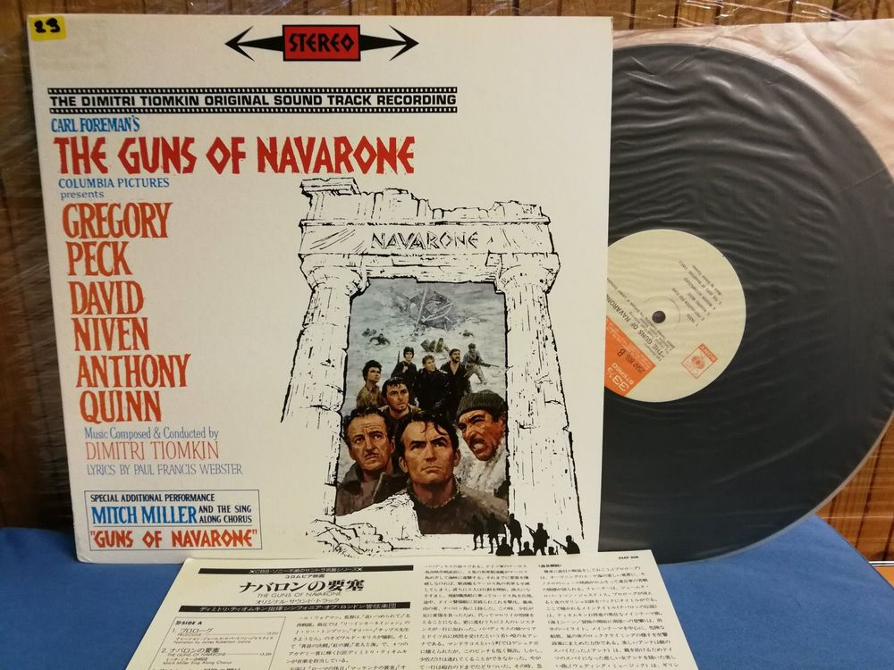 The Guns Of Navarone / LP / Soundtrack