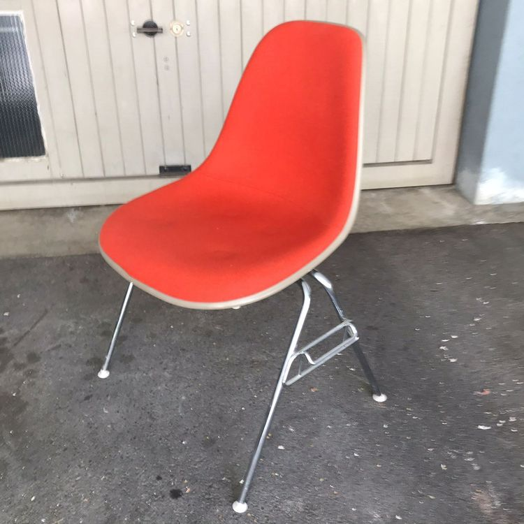 Eames Chair (Hopsack)