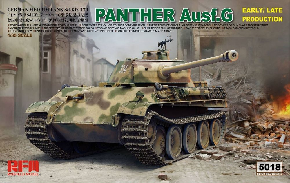Panther Ausf. G early/late prod