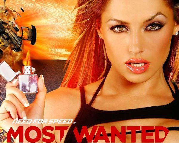 Most Wanted Limited Edtion