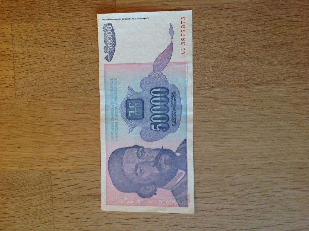 Billet de Yougoslavie de 1993 UNC