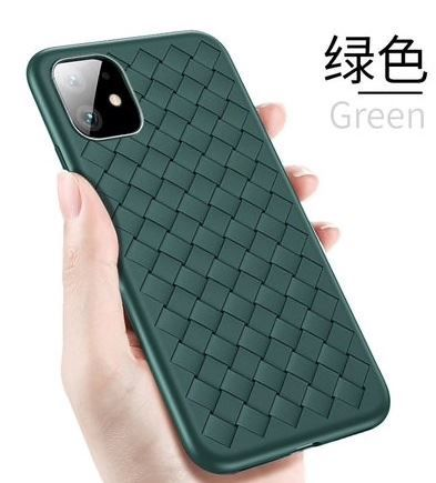 *IPhone 11 Pro Max Hülle Backcover Grün*