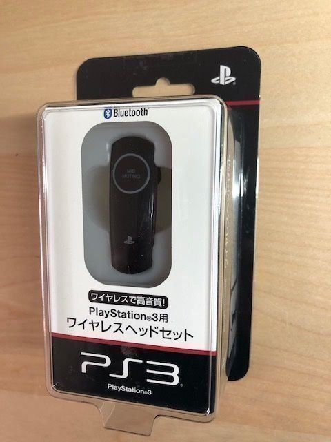 NEW SEALED Sony PS3 Bluetooth Headset 1