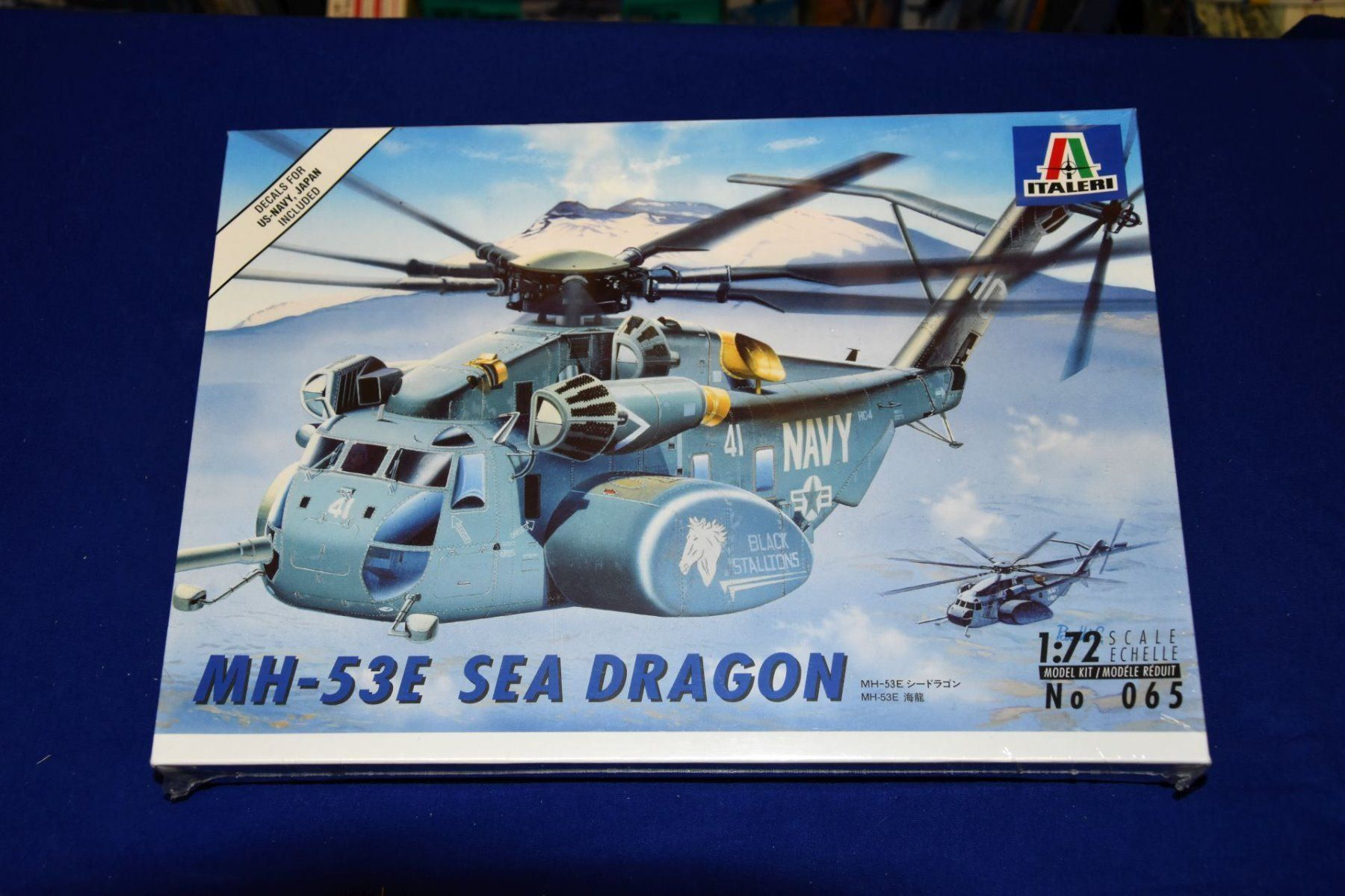 MH-53 Sea Dragon