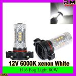 Phare H16 lumière 80W Cree Chips