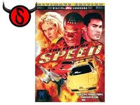 DVD – The Fear of the Speed