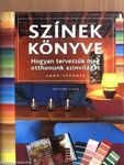 Hungarian Book on Interior Design Decora