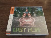 LAST HOPE - Dreamcast - LIMITED 49/500