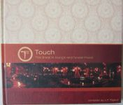 Touch - The finest in lounge+house music