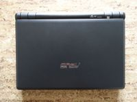 Asus Eee PC 4G (701), Kult Mini-Netbook!