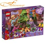 LEGO FRIENDS ADVENTSKALENDER *NEU* OVP!