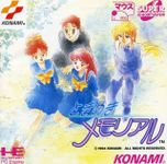 PC Engine CD Spiel - Tokimeki Memorial s