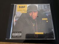 Boogie Down Productions – Edutainment