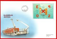 "2002 FDC ""EXPO.02"" Sonderblock LP"