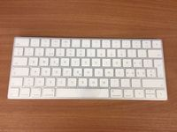 Apple Wireless Keyboard neu schweiz