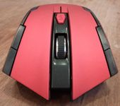 Bluetooth Gaming Mouse