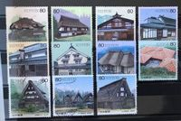 Japan 1997-1999 traditional houses