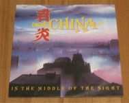CHINA: In the middle of the night Single