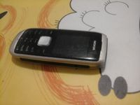 Handy mit Sim Lock: Nokia Model 1800