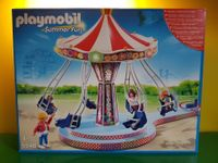 Playmobil 5548 Karussell mit Beleuchtung
