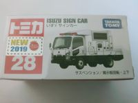 Tomica Takara Tomy Isuzu Sign Car