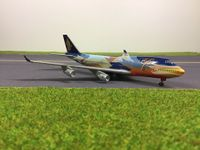 Singapore Airlines B747 1:400 Metall