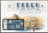 France 1986 FDC carnet personnages