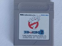Gameboy - Ghostbusters 2 Jap Version