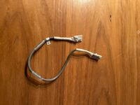 8482D - DVD Drive Audio Cable