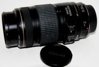 CANON EF 4-5.6 / 70-300 mm IS USM