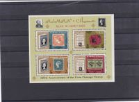 125 Anniversary First Postage Stamps (94