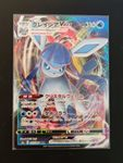 Glaceon | 025/069 | Eevee Heroes s6a