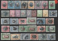 35 Timbres Anciens ( Bulgarie )