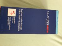 Clarins men after shave lotion