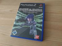 Ghost in the Shell für PS2