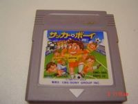 Soccer Boy Mania - Nintendo Game Boy