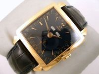 OMEGA COSMIC 18K 1951 MUSEUM COLLECTION