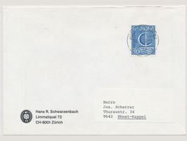 444 Brief mit TOP Vollstempel ZÜRICH 22