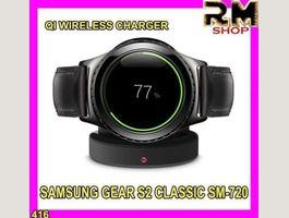 Wireless Charger Gear S2 Classic SM-720