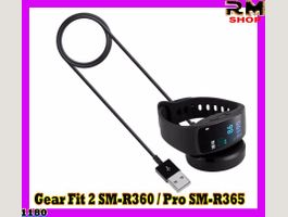 Fit 2 SM R360 USB Charger Charging Dock
