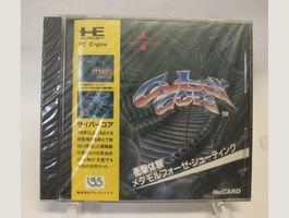 Cyber Core / PCEngine / sealed OVP