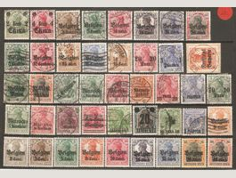 43 Timbres d'Allemagne